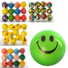М'яч дитячий Фомова MS 0734 (1уп / 12шт) в упаковці