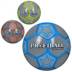 М'яч футбольний EV 3295 PROFI, в кульку