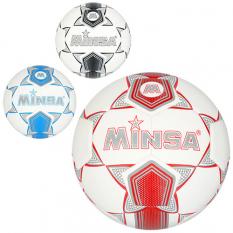 М'яч футбольний MS 1241  в кульку