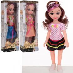 Лялька 9284 B в коробці