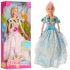 Лялька LH 201557 в коробці