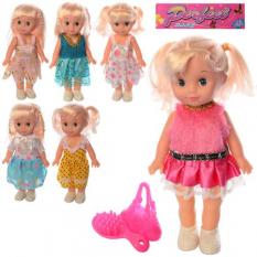Лялька 1210-24-5-6-7-8  в коробці