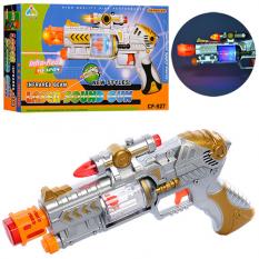 Пістолет 158-2 на батарейці, в кульку, 21-12-3 см
