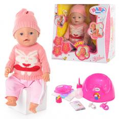 Лялька BB 8001 K