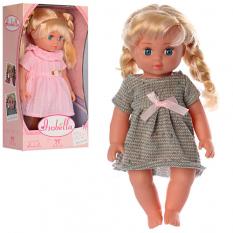 Лялька YL 1702 B в коробці