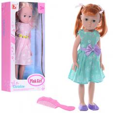 Лялька LS 1488-1 B  в коробці