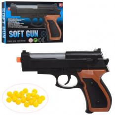 Пістолет 1683 B на кульках, в коробці