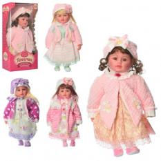 Лялька M 3879 UA Панночка, мягконабивная, в коробці