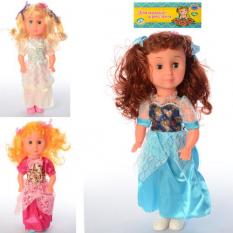 Лялька 1532 VIC 74 K в кульку