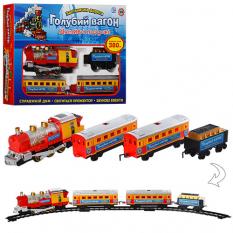Залізниця 7017 (615) Блакитний вагон, в коробці