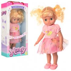 Лялька F1467 (18шт) 32см, в коробці