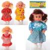 HU Лялька 140 BV плакса, в кульку