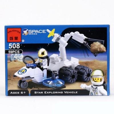 """Конструктор BRICK 508 """"Місяцехід"""""""