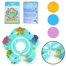 Круг MS 0128 INTEX для купання дітей
