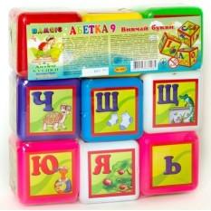 """Кубик 028-1 абетка, видувний, 9 штук, малі """"BAMSIK"""""""