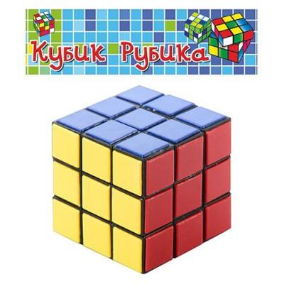 Кубик Рубика 588 в кульку