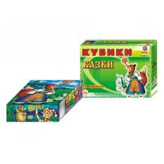 """Кубики 0137 """"Казок"""", ТехноК"""