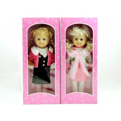 "Лялька ""Маша"" 598758 R/MY 011-012-014"