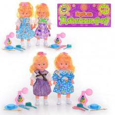 HU Лялька Дженифер 881 в кульку