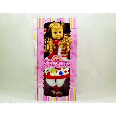 """Лялька 1050253 RMY052 """"Ангеліна"""""""