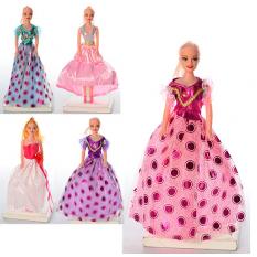 Лялька 2086-13 в кульку