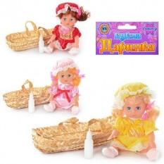 Лялька 908 MBV в кошику