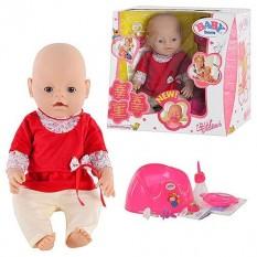 Лялька BB 8001-5