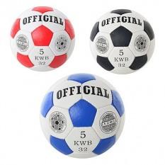 М'яч футбольний OFFICIAL 2500-20A