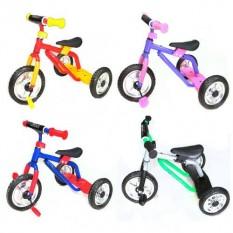 Велосипед М 0688-3