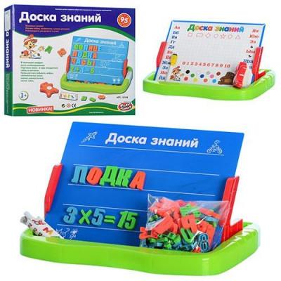 JT Досточка 0708 магнітна азбука