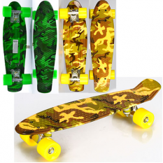 Скейт MS 0852 пенні