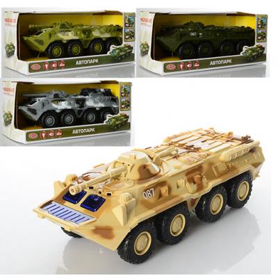 Військова машина 9629 ABCD инер-й, БТР, звук(рус), світло, в кор-ке