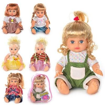 JT Лялька АЛИНА 5251-52-53-54-55-56 розмовляє, в рюкзаку