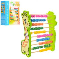 """Дерев'яна іграшка MD 0963 """"Рахівниці"""" в кор-ке"""