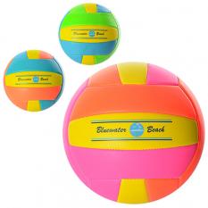 М'яч волейбольний EV-3157