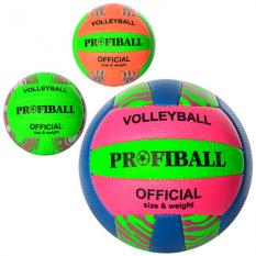 М'яч волейбольний 1106ABC (30шт)