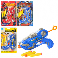 Пістолет Q01-1-2-3-4