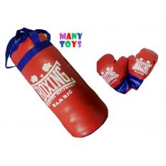 Боксерський набір №3 6003
