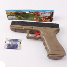 Пістолет H12-2