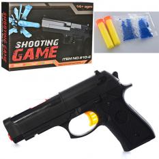 Пістолет 810-1-2