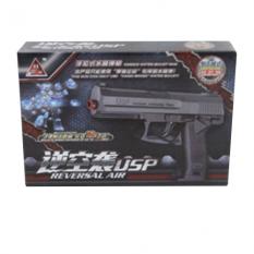 Пістолет H13