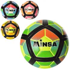 М'яч футбольний MS 0940