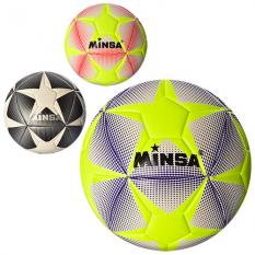 М'яч футбольний MS 0942