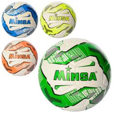 М'яч футбольний MS 1245