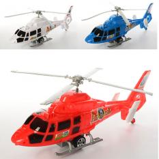 Вертоліт 2488 інерційний