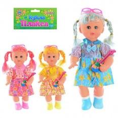 HU Лялька 163 BV Плакса, в кульку