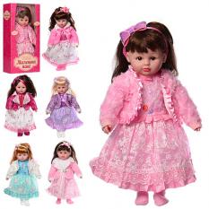 Лялька M 3505 Маленька пані