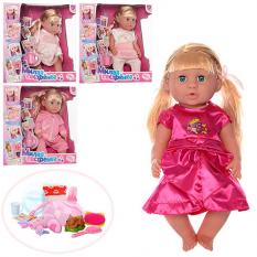 Лялька R 317003-14-D16-E5-E7