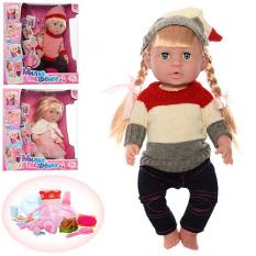 Лялька R 317003-21-A15-A27