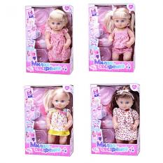 Лялька R 317006-15-B18-C17-D5